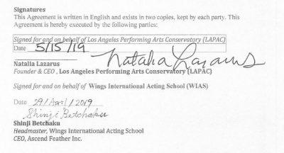 ロサンゼルスのアクティングスクールと提携